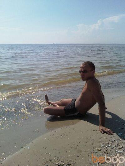 Фото мужчины hemp, Львов, Украина, 38