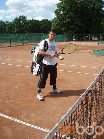 Фото мужчины Ronaldo2, Гродно, Беларусь, 28