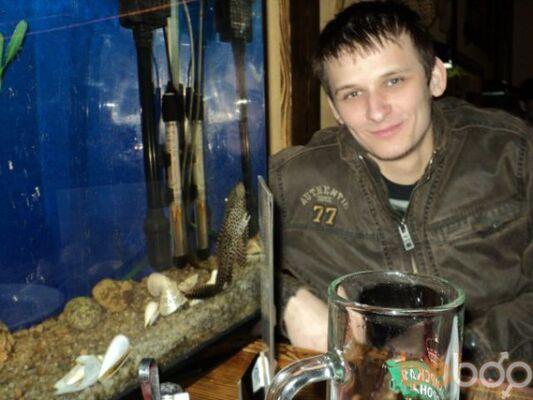 Фото мужчины evgen, Норильск, Россия, 29