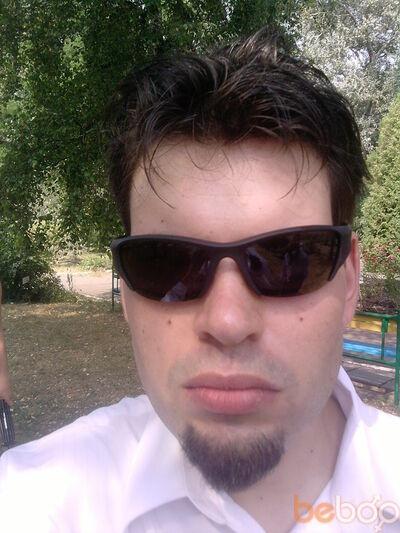 Фото мужчины californian, Днепродзержинск, Украина, 34