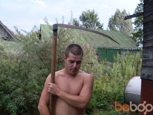 Фото мужчины Римус, Выкса, Россия, 31