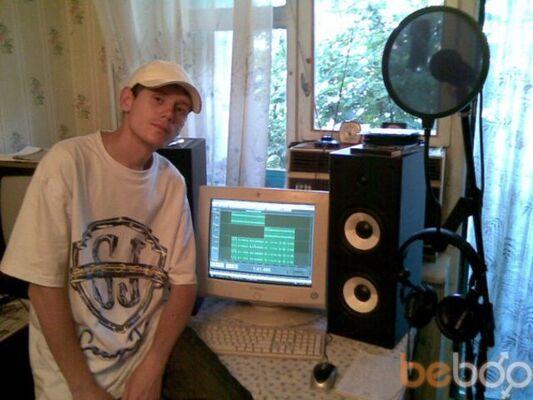 Фото мужчины DJ_D, Днепродзержинск, Украина, 35