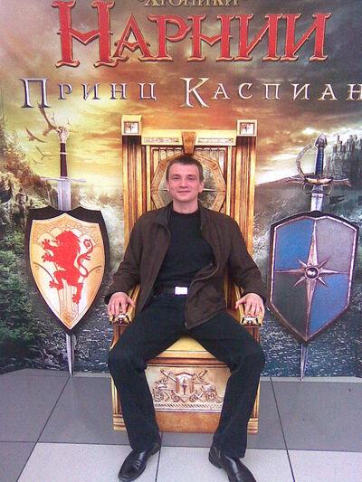 Фото мужчины захар, Шебекино, Россия, 34