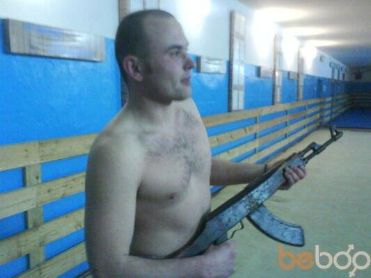 Фото мужчины Серега, Шевченкове, Украина, 27