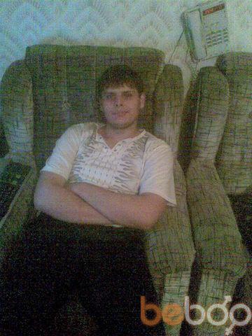 Фото мужчины Blikwesker, Экибастуз, Казахстан, 26