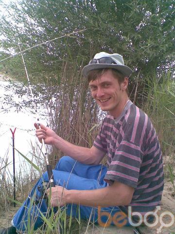 Фото мужчины dimon, Ашхабат, Туркменистан, 34