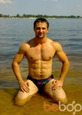 Фото мужчины artikboy73, Киев, Украина, 30