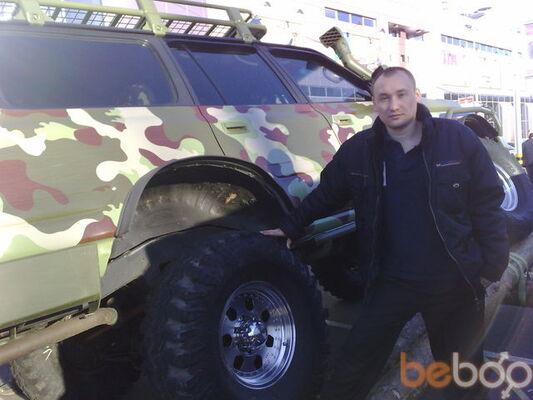 Фото мужчины витас, Днепропетровск, Украина, 33