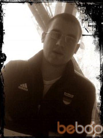 Фото мужчины супер мэн, Атаки, Молдова, 27