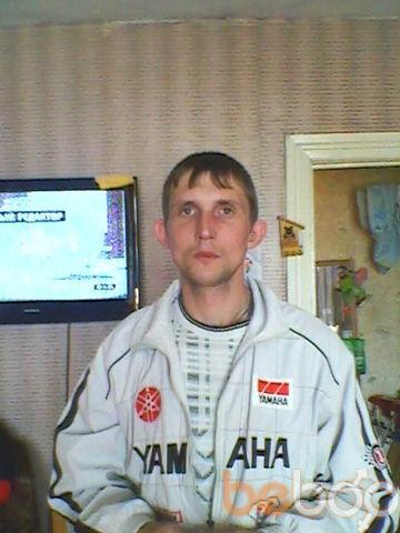 Фото мужчины vitamin, Володарск, Россия, 41