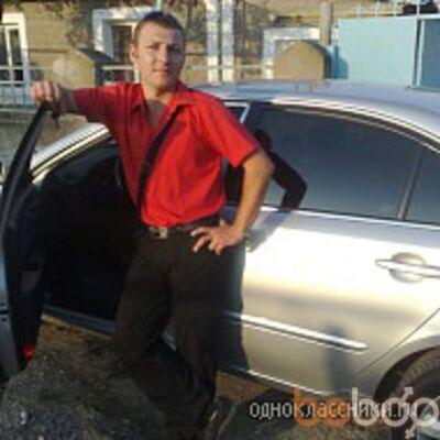 Фото мужчины Ателло, Симферополь, Россия, 36