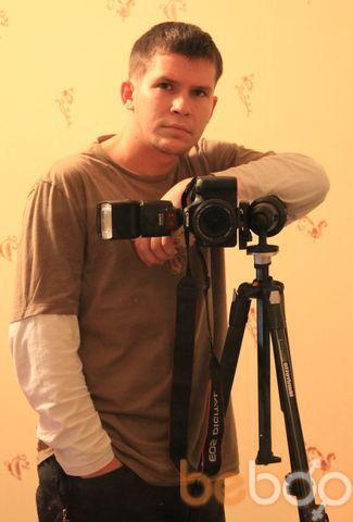 Фото мужчины Brakonier, Киев, Украина, 37