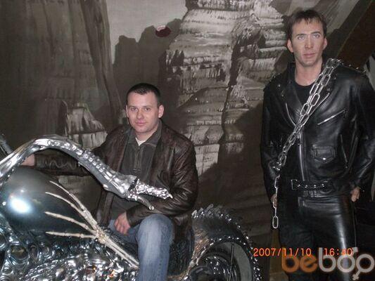 Фото мужчины 22041978, Житомир, Украина, 37