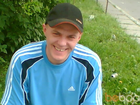 Фото мужчины ruha, Черкассы, Украина, 43