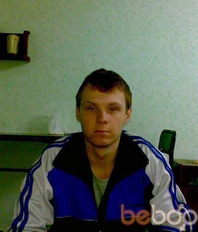 Фото мужчины dizerman5, Днепропетровск, Украина, 23