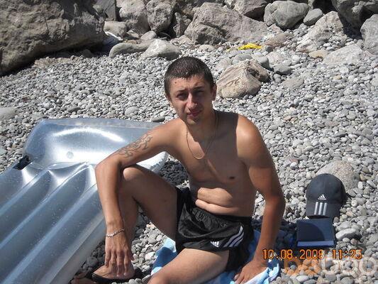 Фото мужчины Daniya, Ялта, Россия, 33