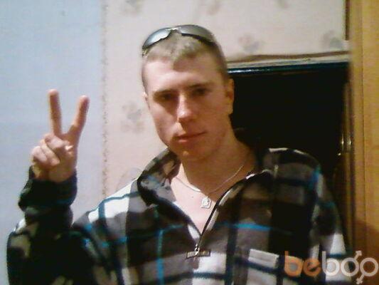 Фото мужчины Kosmas, Херсон, Украина, 26