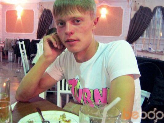 Фото мужчины Paylo, Караганда, Казахстан, 28