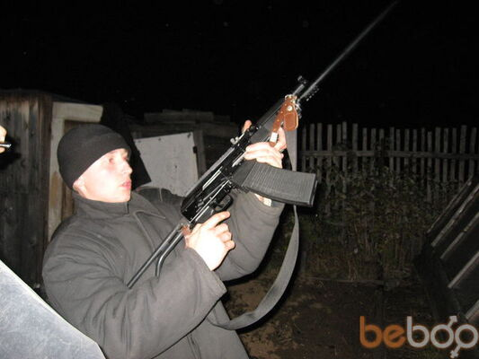 Фото мужчины Braslet85, Иркутск, Россия, 32