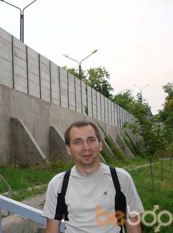 Фото мужчины Kacumoto, Мариуполь, Украина, 27