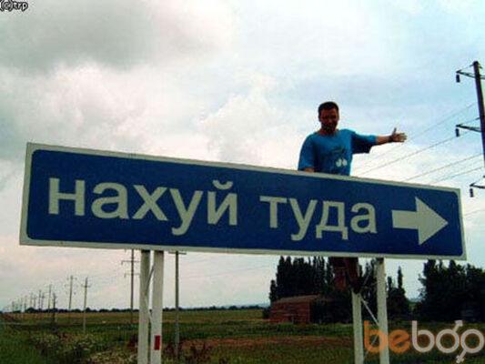 Фото мужчины изнемогОЮ, Винница, Украина, 42