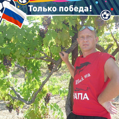 Фото мужчины VITALIK, Орел, Россия, 40