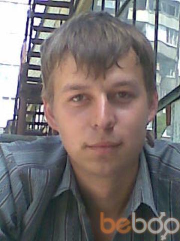 Фото мужчины romane007, Донецк, Украина, 33