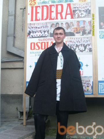 Фото мужчины Dorin, Кишинев, Молдова, 28