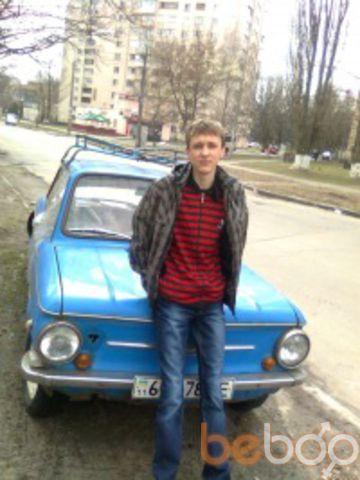 Фото мужчины gurenko007, Киев, Украина, 25