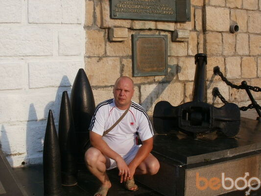 Фото мужчины доктор, Артемовск, Украина, 44
