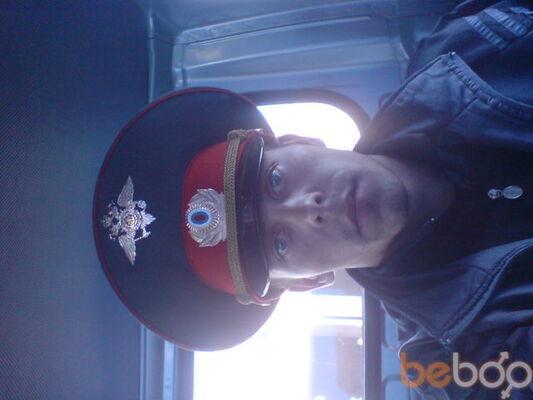 Фото мужчины men2310, Благовещенск, Россия, 29