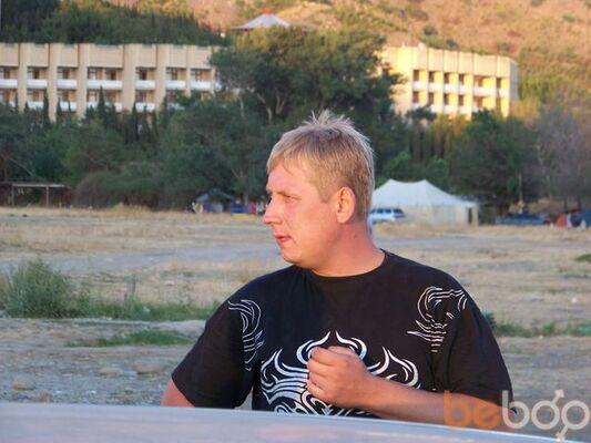 Фото мужчины Aron, Мелитополь, Украина, 42