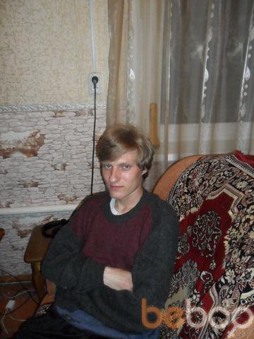 Фото мужчины Goldenstains, Петропавловск, Казахстан, 25