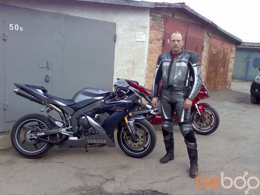 Фото мужчины Vovan, Житомир, Украина, 47