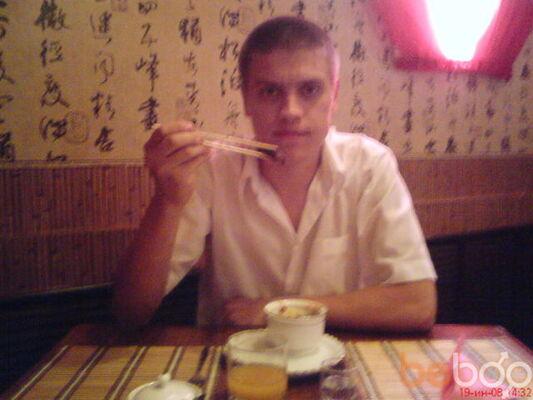 Фото мужчины Cetric, Павлодар, Казахстан, 32