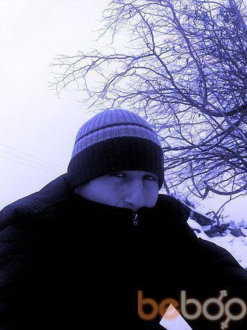 Фото мужчины UMARDIBIROV, Махачкала, Россия, 25