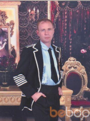 Фото мужчины СЕРГЕЙ ИКС, Биробиджан, Россия, 49
