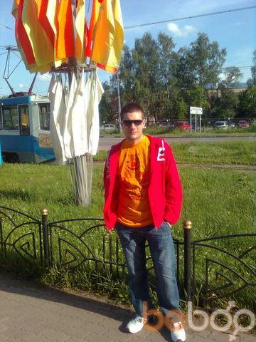 Фото мужчины Assassin, Бельцы, Молдова, 27