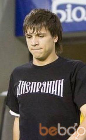 Фото мужчины Евгений, Днепропетровск, Украина, 27