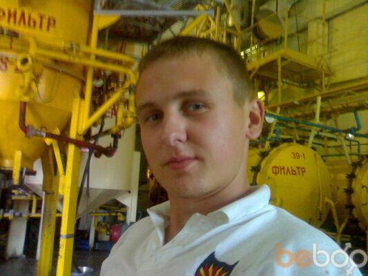 Фото мужчины rudmen, Херсон, Украина, 29