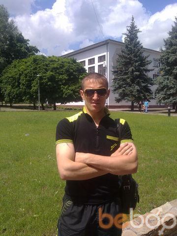 Фото мужчины мучачо2, Горняцкое, Украина, 34