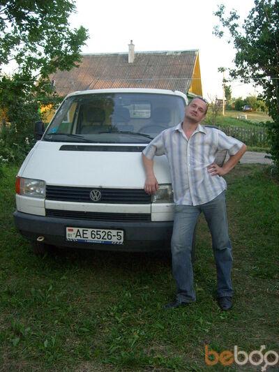 Фото мужчины JASTRANNIK2, Дзержинск, Беларусь, 45
