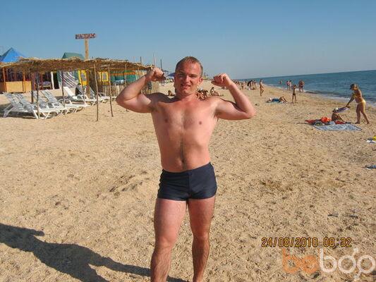 Фото мужчины Evgen, Хмельницкий, Украина, 29
