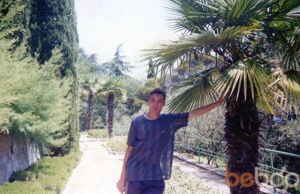 Фото мужчины dron, Кривой Рог, Украина, 39