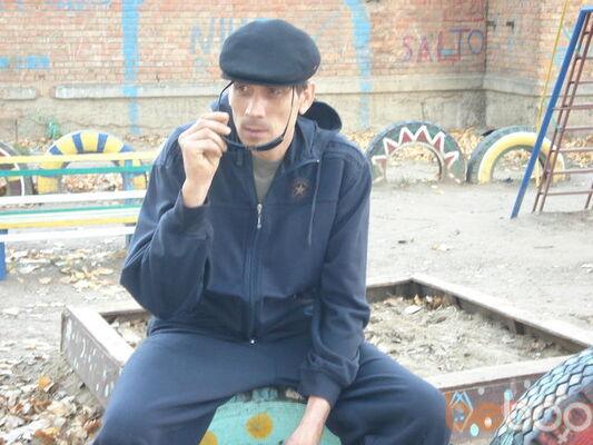 Фото мужчины САША, Бендеры, Молдова, 44