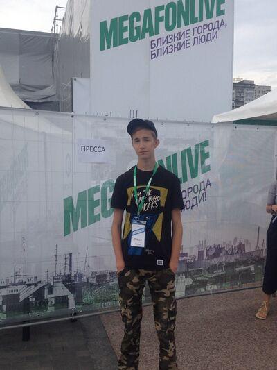 Фото мужчины Юра, Киров, Россия, 19