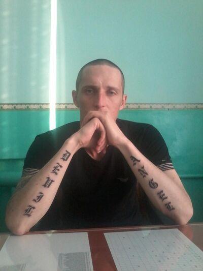 Фото мужчины Антон, Оренбург, Россия, 34