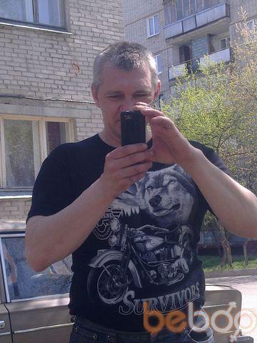 Фото мужчины stanislav, Северск, Россия, 45