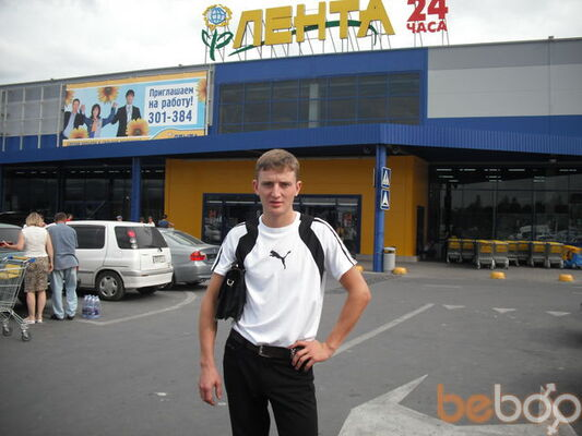 Фото мужчины novor23, Павлодар, Казахстан, 33