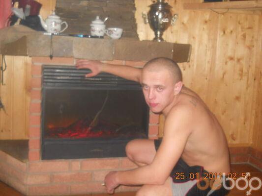 Фото мужчины rete12qwasd, Купянск, Украина, 28